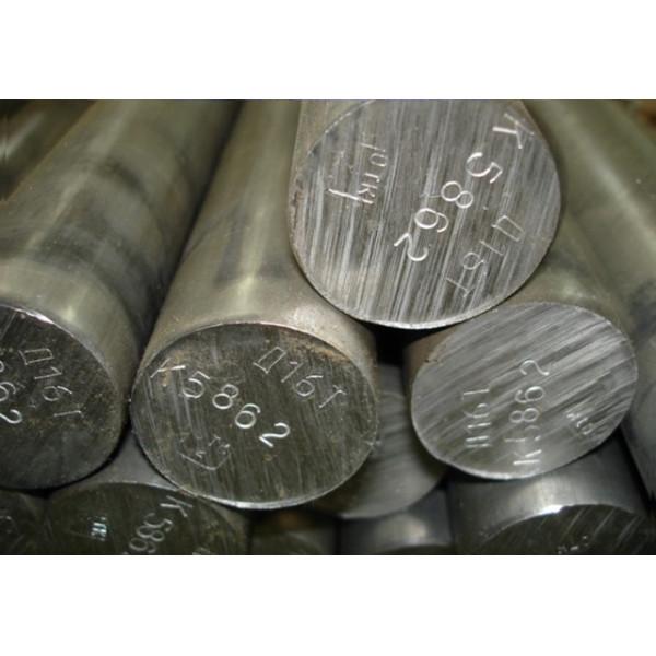 Круг алюминиевый 100х3000мм, АД31, 21488-97