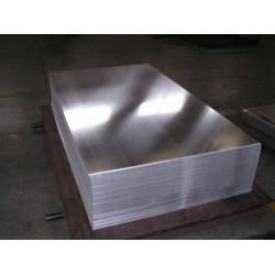 Лист алюминиевый АД31Т. Цена от 330 грн/кг