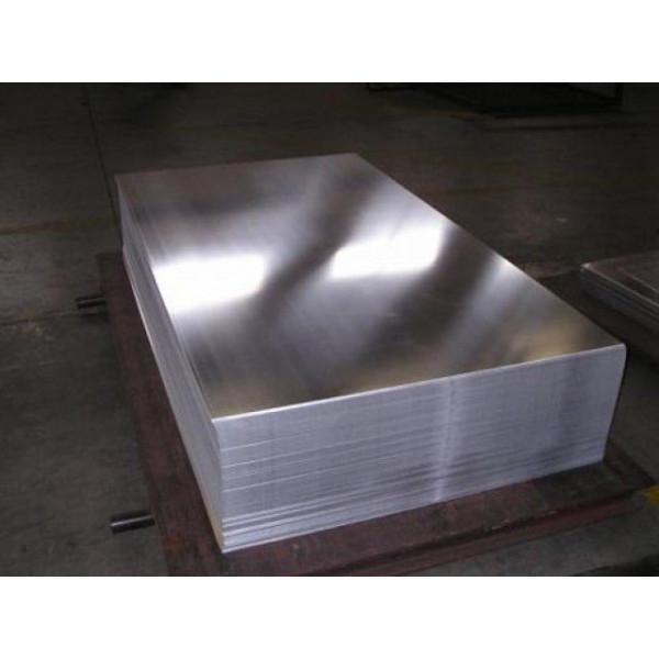 Лист алюминиевый 0,4х1000х2000мм, АД31, 21631-76