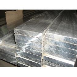 Полоса алюминиевая (шина). Цена от 110 грн./кг