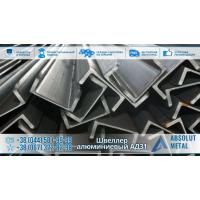Швеллер алюминиевый АД31