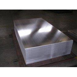 Лист алюминиевый 1163. Цена от 110 грн/кг