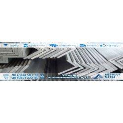 Уголок алюминиевый АД31