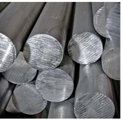 Пруток/Круг алюминиевый АД31 - Стоимость от 128 грн./кг