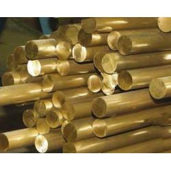 Круг бронзовый БрАМц - Цена от 420 грн./кг