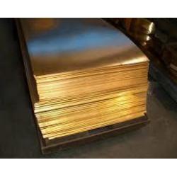 Лист бронзовый БрАЖ - Цена от 390 грн./кг