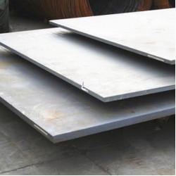 Лист горячекатаный сталь У8А - Стоимость от 80 грн./кг