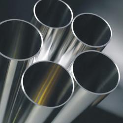 Труба нержавеющая AISI 304. Цена от 142 грн./кг