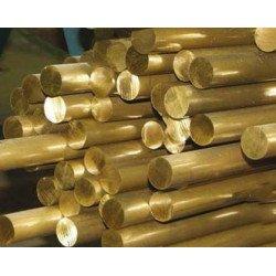 Круг бронзовый БрАЖ9-4 - Цена от 252 грн./кг