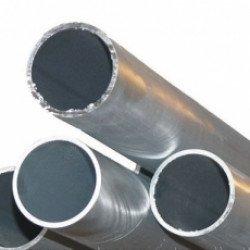Труба алюминиевая АМг. Цена от 197 грн./кг