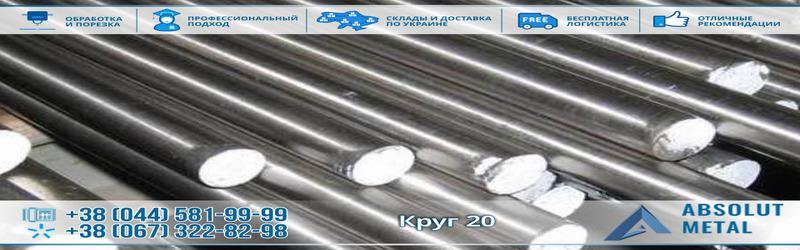 krug-20(1)