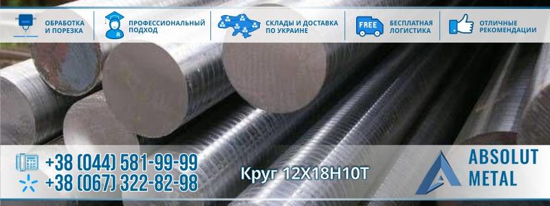 krug-12h18n10t(1)