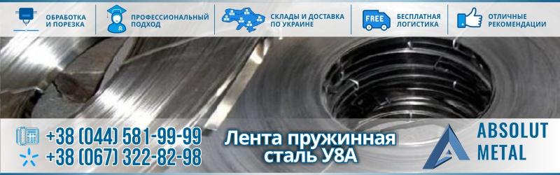 lenta-pruzhina-stu8a